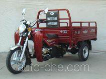 Foton Wuxing FT110ZH-2D cargo moto three-wheeler