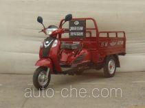 Foton Wuxing FT110ZH-3D cargo moto three-wheeler