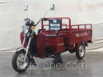 Foton Wuxing FT110ZH-6D cargo moto three-wheeler