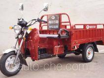 Foton Wuxing FT110ZH-8D cargo moto three-wheeler