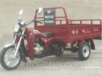 Foton Wuxing FT125ZH-5D cargo moto three-wheeler