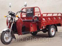 Foton Wuxing FT125ZH-7D cargo moto three-wheeler