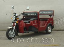 Foton Wuxing FT125ZK-3D auto rickshaw tricycle