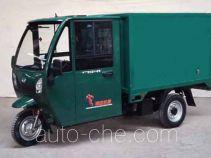 Foton Wuxing FT150ZH-11E cab cargo moto three-wheeler