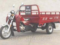 Foton Wuxing FT150ZH-3D cargo moto three-wheeler