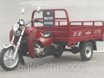 Foton Wuxing FT150ZH-3E cargo moto three-wheeler