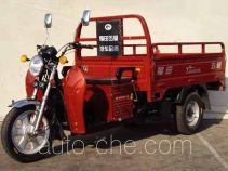Foton Wuxing FT150ZH-7E cargo moto three-wheeler
