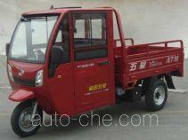Foton Wuxing FT150ZH-9E cab cargo moto three-wheeler
