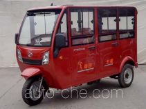 Foton Wuxing FT150ZK-2E passenger tricycle