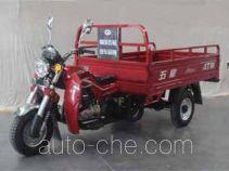Foton Wuxing FT175ZH-8A cargo moto three-wheeler