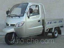 Foton Wuxing FT175ZH-8B cab cargo moto three-wheeler