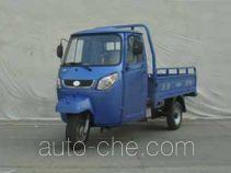 Foton Wuxing FT200ZH-10B cab cargo moto three-wheeler