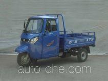 Foton Wuxing FT200ZH-10E cab cargo moto three-wheeler