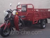 Foton Wuxing FT200ZH-13E cargo moto three-wheeler