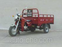 Foton Wuxing FT200ZH-3E cargo moto three-wheeler