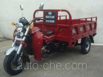 Foton Wuxing FT200ZH-5E cargo moto three-wheeler