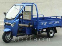 Foton Wuxing FT200ZH-6B cab cargo moto three-wheeler