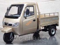 Foton Wuxing FT200ZH-7E cab cargo moto three-wheeler