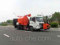 英达牌FTT5160TXBPM39EV型沥青路面热再生修补车