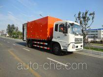 Freetech Yingda FTT5161TJRHM7 pavement hot regenerative repair truck
