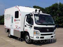 凌扬(FXB)牌FXB5040XLJFT型旅居车