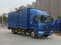 FXB FXB5168XXYLZ box van truck
