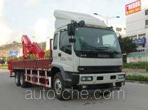 FXB FXB5250JJHQL weight testing truck