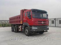 凌扬牌FXB5250ZLJBL型自卸式垃圾车