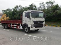 凌扬(FXB)牌FXB5251JSQHW型随车起重运输车