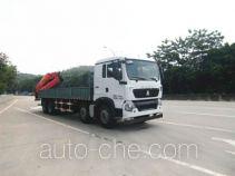 FXB FXB5310JJHT5 weight testing truck