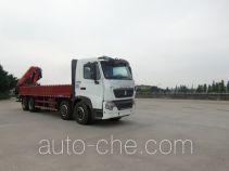 FXB FXB5310JJHT7 weight testing truck