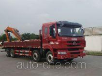 FXB FXB5310JJHLZ weight testing truck