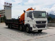 凌扬(FXB)牌FXB5310JSQT5型随车起重运输车