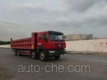 凌扬牌FXB5310ZLJFXBLZ型自卸式垃圾车