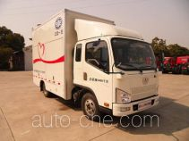FAW Fenghuang FXC5041XDW mobile shop