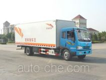 FAW Fenghuang FXC5123XBWP9L2AE insulated box van truck