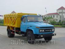 凤凰牌FXC5165ZLJ型自卸式垃圾车