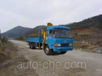 FAW Fenghuang FXC5170JSQL6T2 truck mounted loader crane