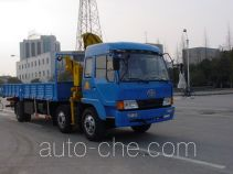 FAW Fenghuang FXC5170JSQL6T3 truck mounted loader crane