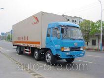 FAW Fenghuang FXC5170XYKL6T3E wing van truck