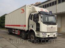 FAW Fenghuang FXC5250XYKP62L7E5 wing van truck