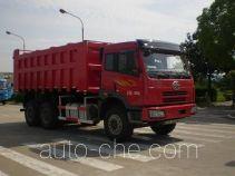 FAW Fenghuang FXC5252ZLJE sealed garbage truck