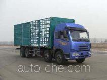 凤凰牌FXC5310CCQP1L7T4E型畜禽运输车