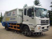 FYG FYG5160ZYSE garbage compactor truck