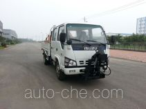 Liaogong FYS5041TCX snow remover truck