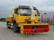 Liaogong FYS5151TCX snow remover truck