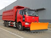 Liaogong FYS5253TCX snow remover truck