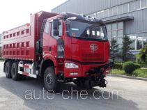 Liaogong FYS5255TCXC5 snow remover truck