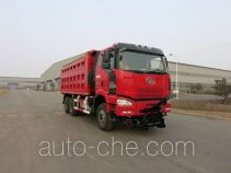 Liaogong FYS5256TCX snow remover truck