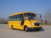 Forta FZ6800XC01 primary school bus